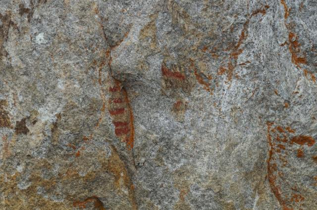 Five horizontal lines - another pictograph from Dewdney's site 264 at Cliff Lake