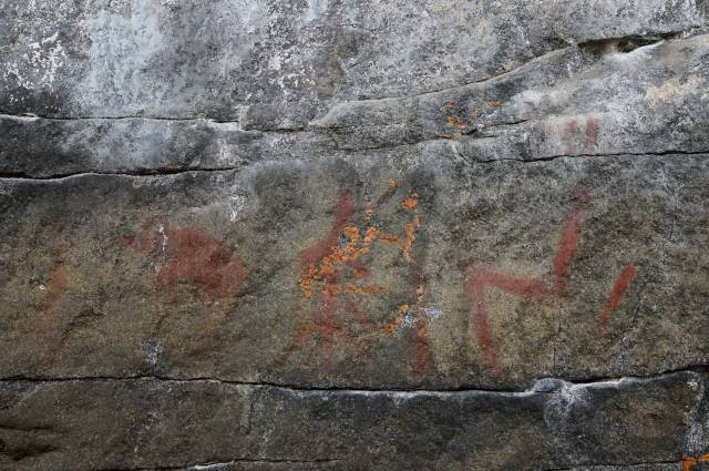 Cliff Lake pictograph panel from Site #263