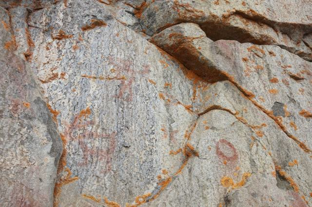 woodland caribou and human figure from Cliff Lake Site #264