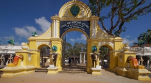 entrance to Kataragama shrine