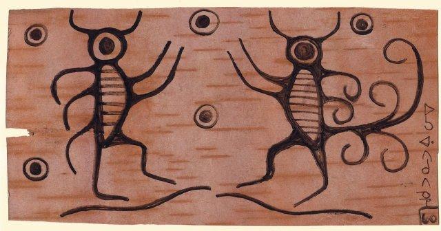 (1960) Birchbark painting of maymaygweshi