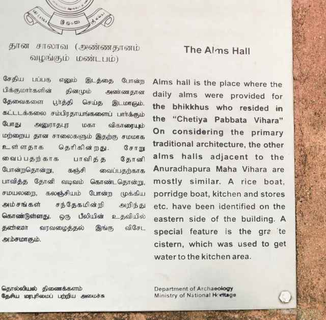 explanatory Alms hall plaque