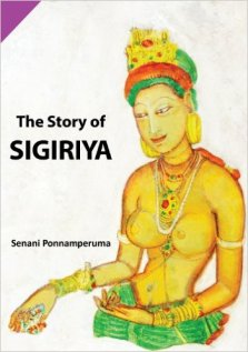 The Story of Sigiriya