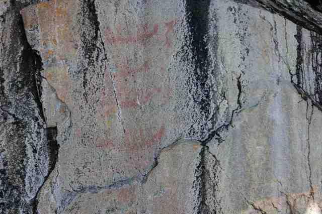 Agawa Rock Panel 3 -