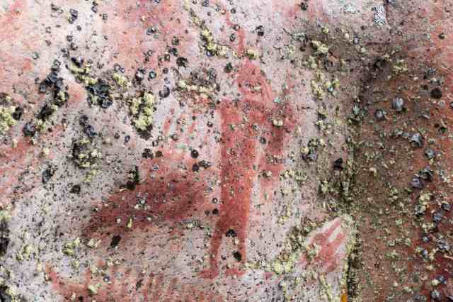 Artery Lake Pictograph Site - Face III shaman close-up