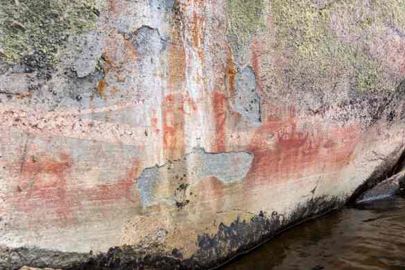 Artery Lake Pictographs - Face II