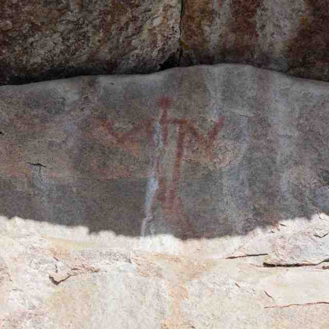 Bloodvein pictograph site below Bushey Lake- human figure with outstretched arms