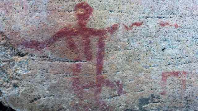 human figure - Face Ia