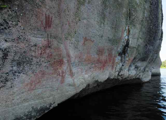 Murdock- Larus Pictograph Site - Face III and Figure with Outstretched Arm