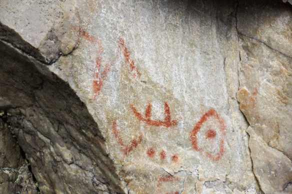 Diamond Lake Pictographs - northernmost grouping