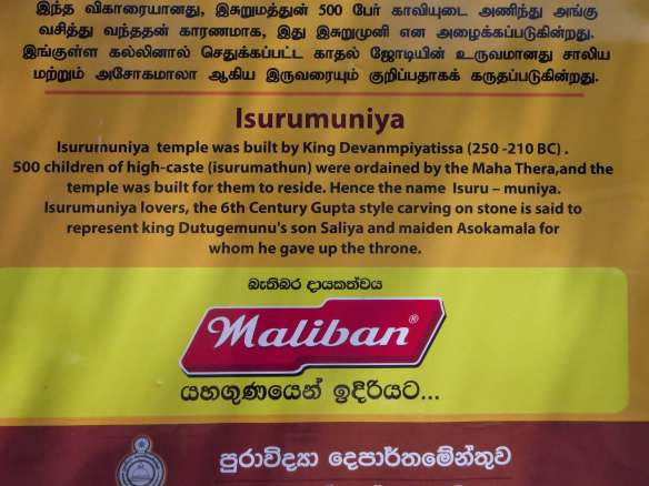 Isurumuniya info sign