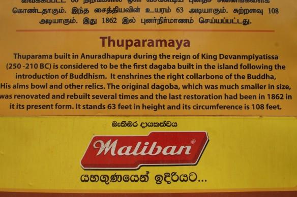 Thuparama signboard
