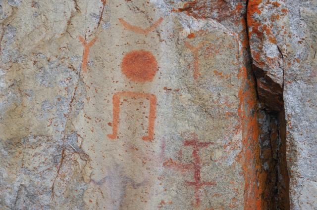 Cliff Lake pictographs - south end of lake