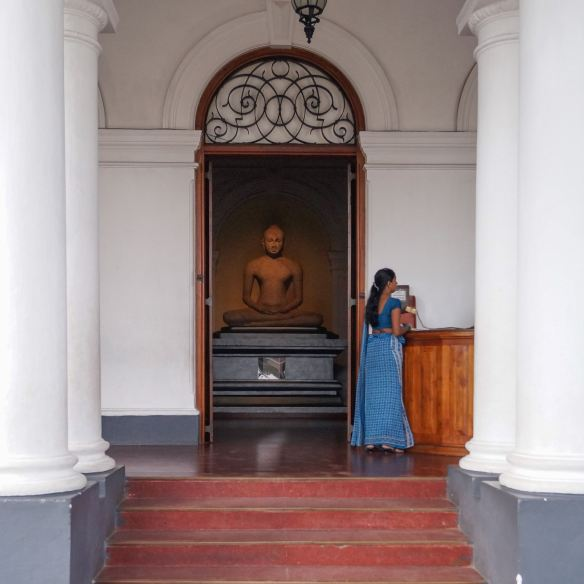 the entrance to Colombo's National Museum