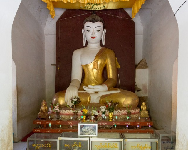 another clumsy Buddha statue