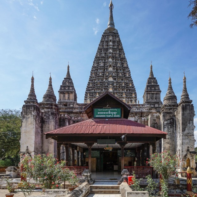 Old Bagan's Mahabodhi Temple