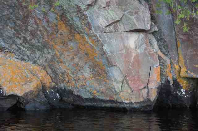 another difficult to say what mazinaw pictograph face