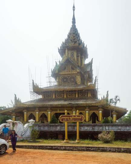 Bee throne Hall in Bayinnaung's Palace Complex in Bago