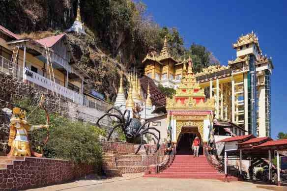 Shwe Oo Min entrance