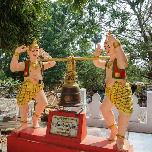 Shwegugale - the mystery of the two plump male figures and the bell
