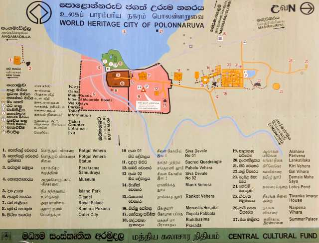 Polonnaruwa --ancient city - site map