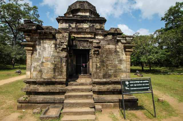 Polonnaruwa's oldest building - Siva Devale #2
