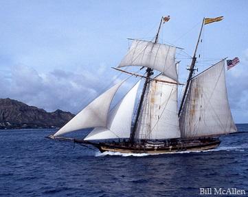 Pride-II-Sailing
