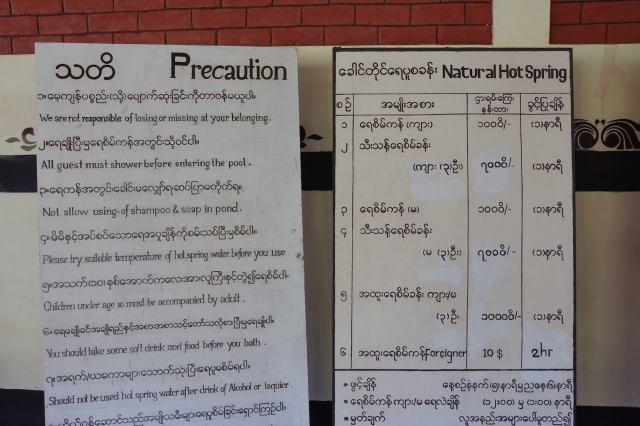 rules and regulatons at Khaung Daing's Hot Spring