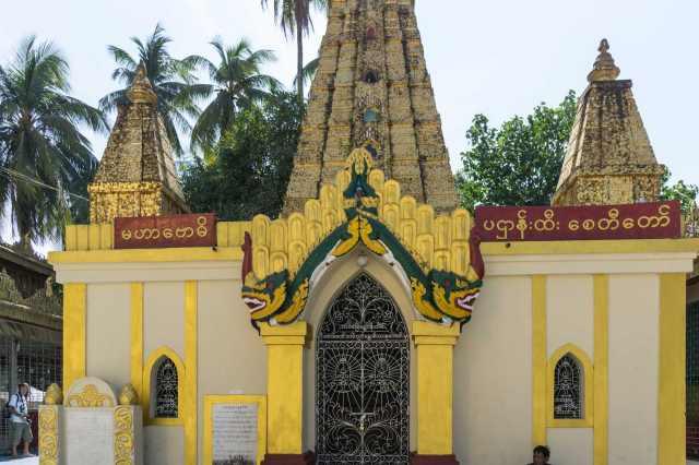 Botatuang Paya - locked pavilion