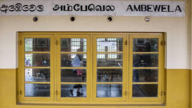 Ambewela Train Staion window