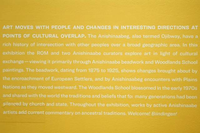 The ROM Anishnaabeg exhibit's rationale