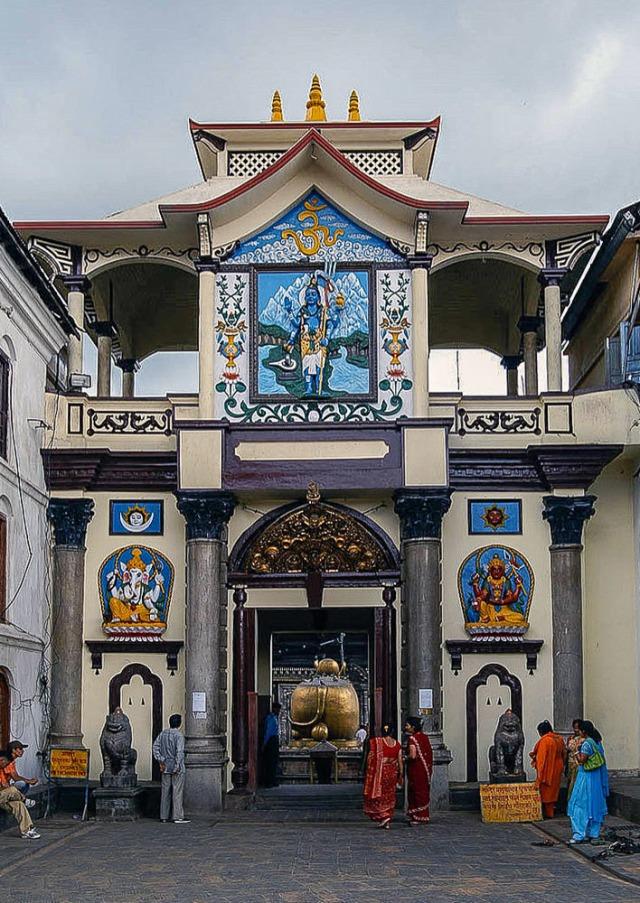 pashupatinath Nandi figure